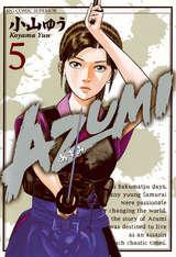 AZUMI-あずみ- 5巻