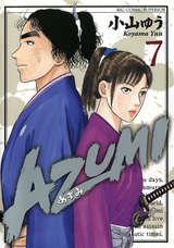 AZUMI-あずみ- 7巻