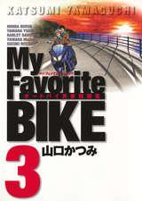 My Favorite BIKE 3巻