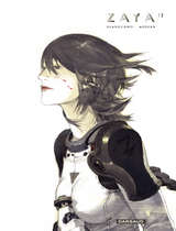 ZAYA / volume 1 【フランス語版】