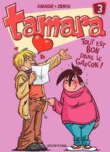 Tamara - Tout est bon dans le garçon ! / 3 【フランス語版】