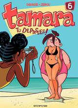 Tamara - Tu dépasses ! / 6 【フランス語版】