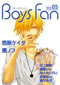 BOYS FAN / vol.05 sideL