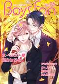BOYS FAN / vol.06 sideL