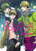 BOYS FAN / vol.09 sideR