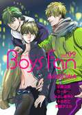 BOYS FAN / vol.09 sideL