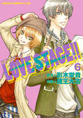 LOVE STAGE!! / 6