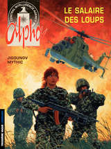Alpha - Le Salaire des Loups / 3 【フランス語版】