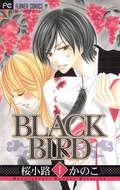 BLACK BIRD / 1