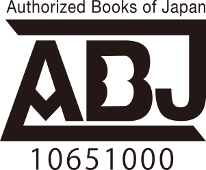 Authorized Books of Japan