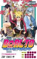 BORUTO-ボルト- -NARUTO NEXT GENERATIONS-