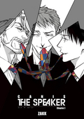 CANIS-THE SPEAKER-【雑誌掲載版】